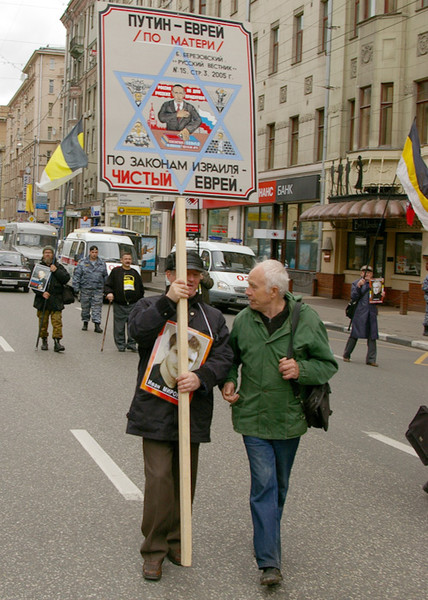 Demonstration Against Putin the Jew